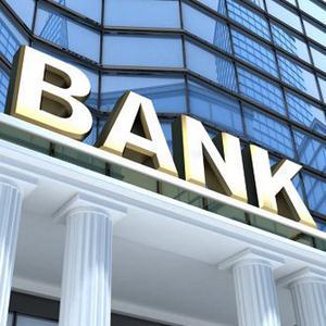 Банки Мглина