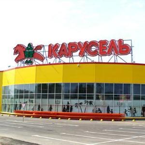Гипермаркеты Мглина