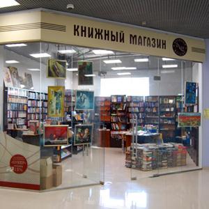 Книжные магазины Мглина