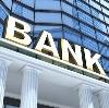 Банки в Мглине