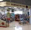 Книжные магазины в Мглине