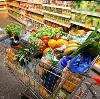 Магазины продуктов в Мглине